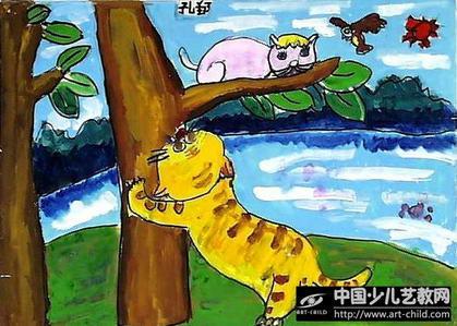 《老虎和猫》