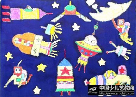 现在幼儿园弄来了一种叫什么太空沙的彩色沙子给孩子玩,有人听说过吗?图片