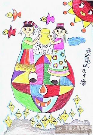 关于文明礼仪的儿童画