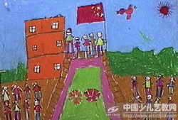 幼儿园的升旗仪式