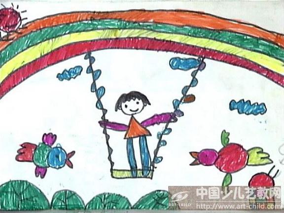 作品名称:  《彩虹桥下荡秋千》