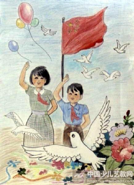 我爱和平儿童绘画