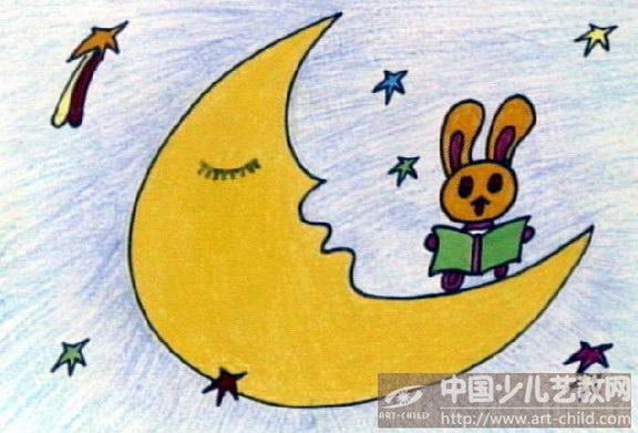 月亮阴影怎么画?
