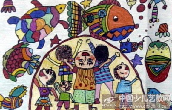 第36届世界儿童画
