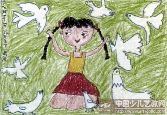 梦想与和平儿童画
