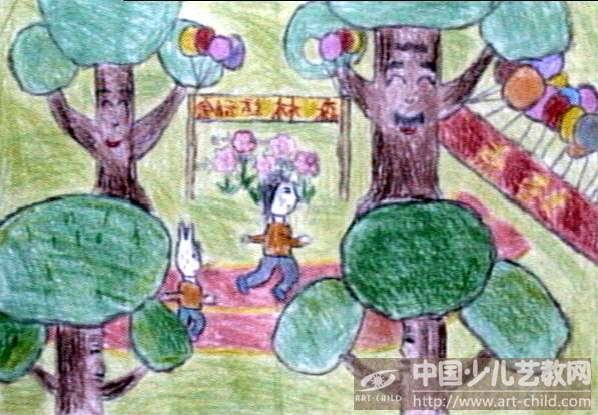 作品名称:  《森林运动会》图片