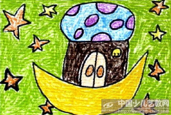 想象中的月亮儿童画