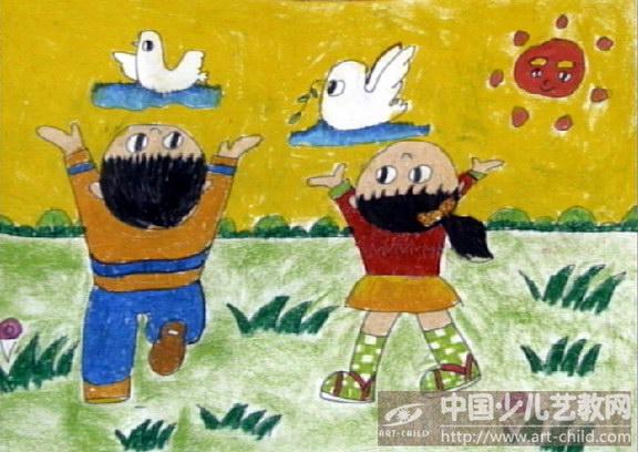 《我爱和平》