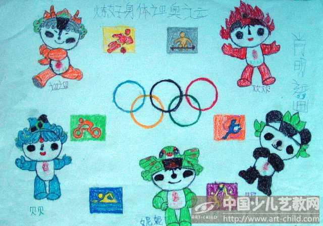 作品名称:  《奥运会》图片