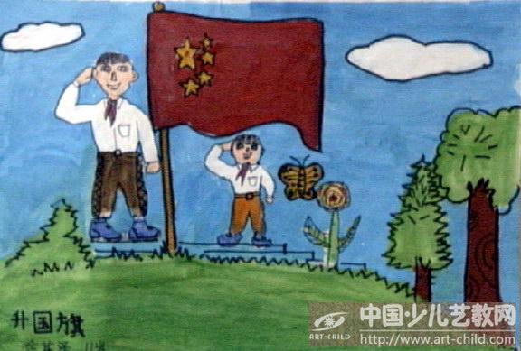 向国旗敬礼a4儿童手绘