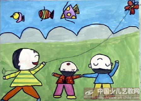 《放风筝》