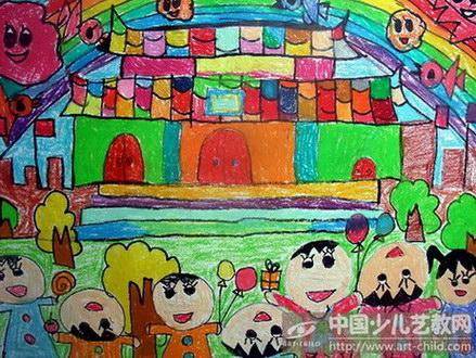 《我爱北京天安门》图片
