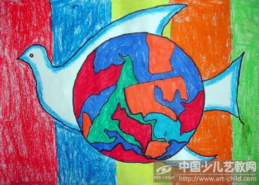 我爱和平初中绘画爱和平主题我们爱和平的画