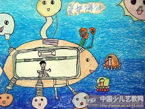 作品名称:  《保护海洋》图片