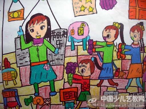 我爱老师儿童画我爱我的老师儿童画我爱班主任画我爱