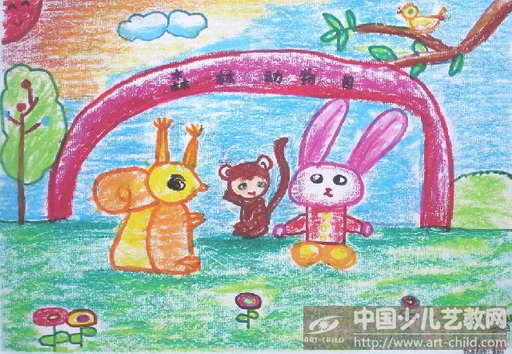儿童画森林动物简笔画分享展示图片
