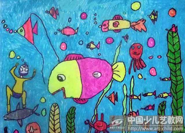 作品名称:  《海底世界》图片