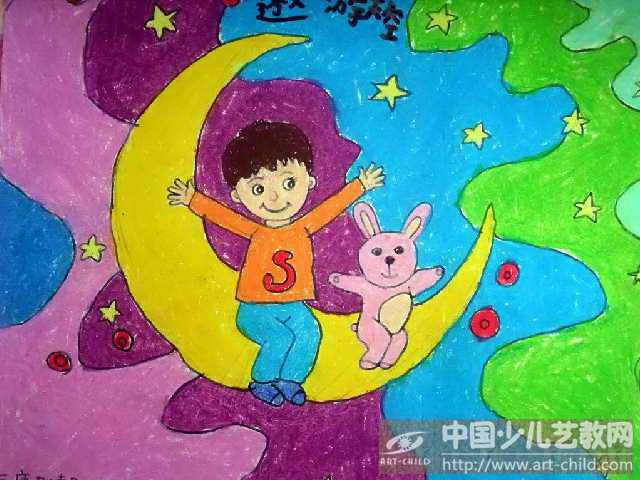 中国梦校园情简笔画