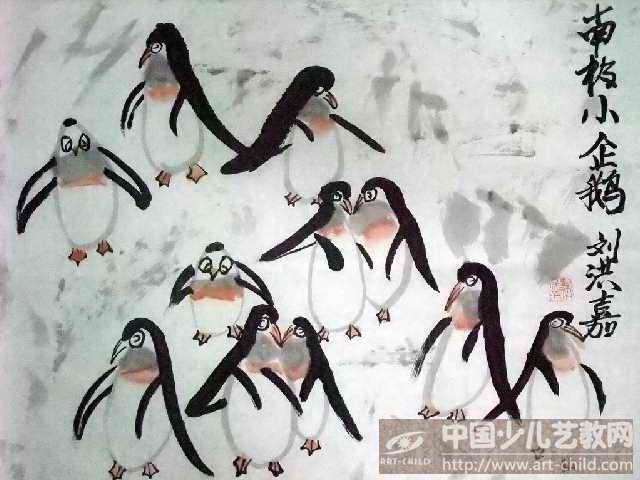 国画企鹅的画法步骤