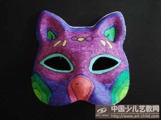 《猫人面具》