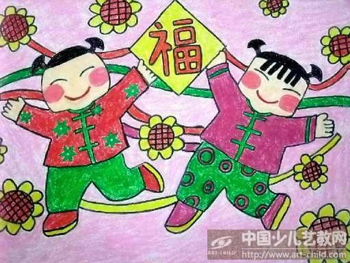 作品名称:  《欢欢喜喜过新年》图片