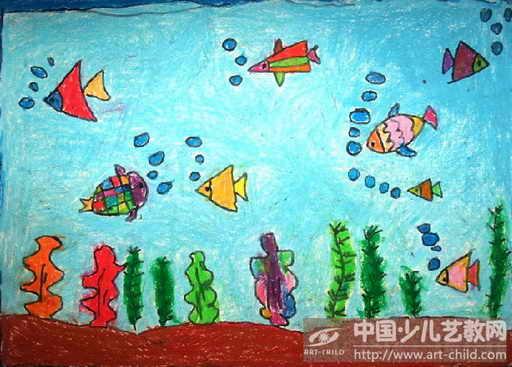 小金鱼儿童画快乐的小家庭的画儿童画小金鱼儿童画 512