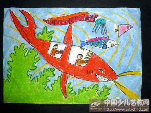 儿童画 沙鱼
