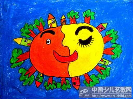 《太阳和月亮》