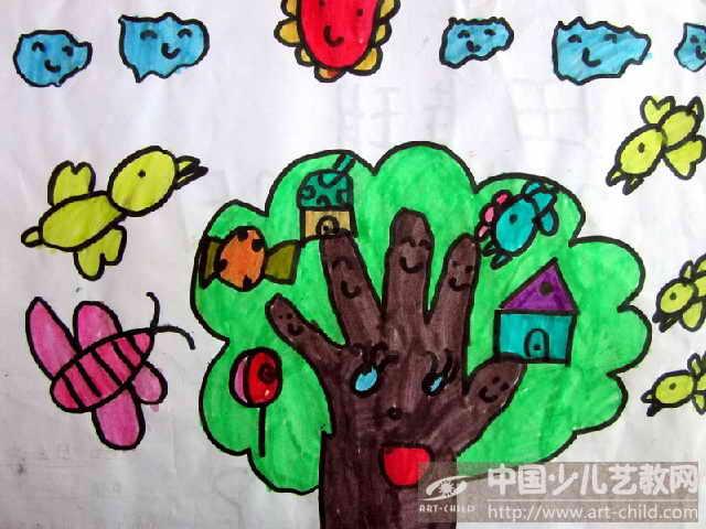 作品名称:  《快乐的手掌树》