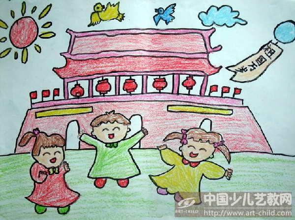 我爱祖国儿童绘画