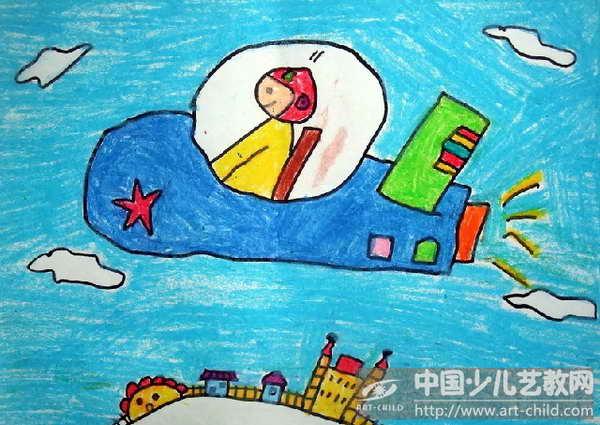 关于飞机的儿童故事