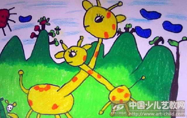 作品名称:  《长颈鹿》