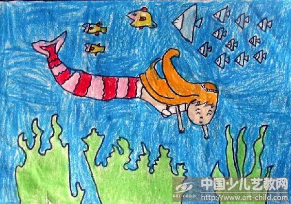 《海底的美人鱼》