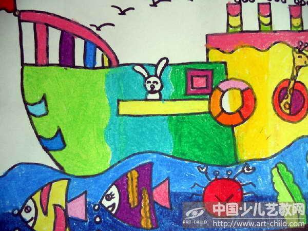 儿童画 600_450