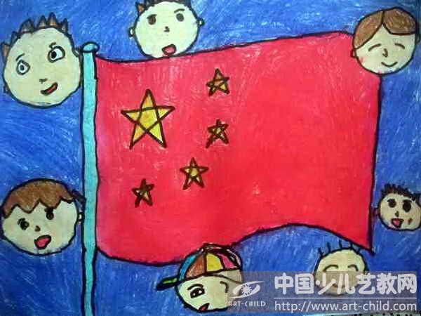 我爱祖国儿童画图片