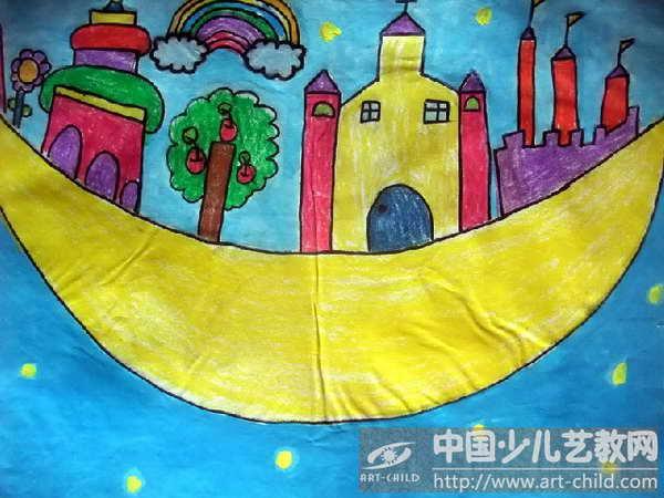 《月亮城堡》