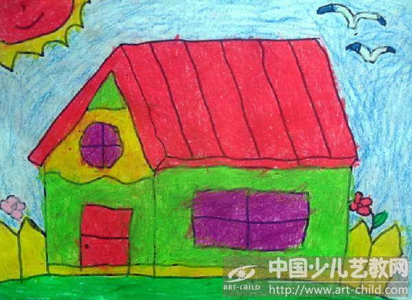 儿童画我的家园