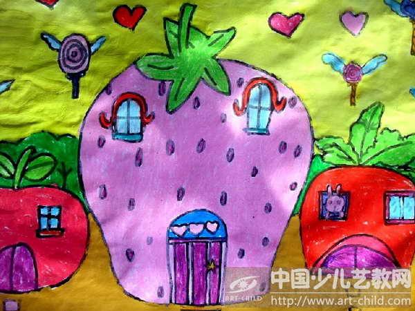 《水果房子》