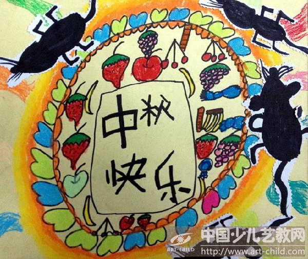 庆中秋幼儿绘画月饼