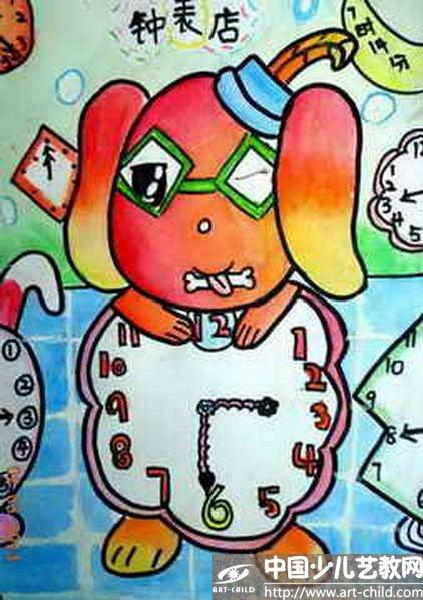 钟表图案儿童画