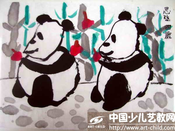 国画熊猫的画画步骤图
