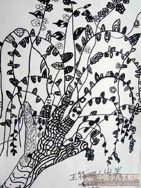作品名称:  《魔法手指树》