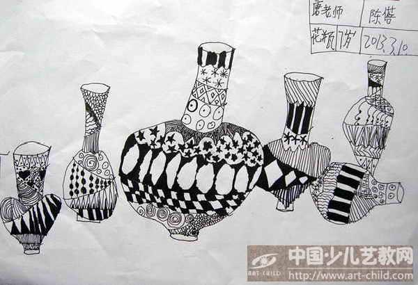 幼儿线描 花瓶图片