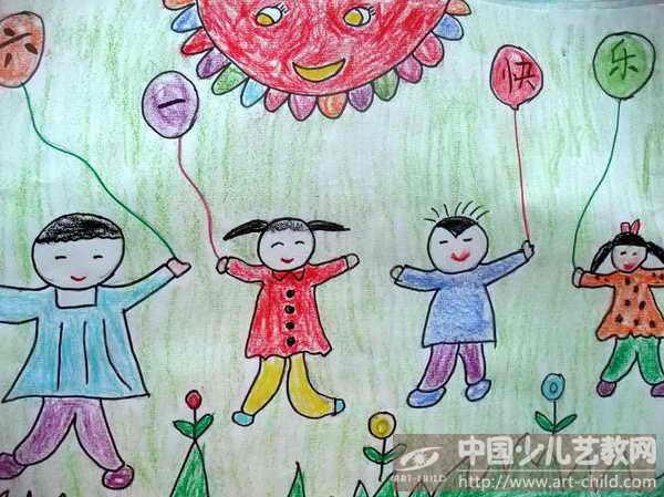 《六一儿童节》