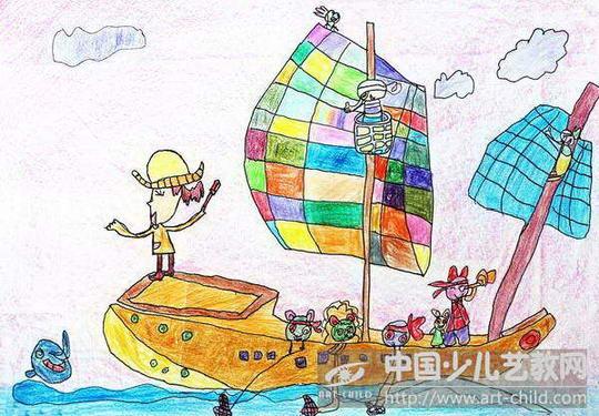 《海盗船》