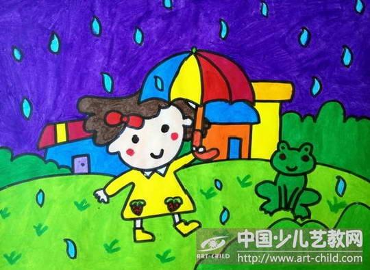 作品名称:  《下雨啦》图片
