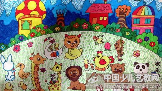 作品名称:  《快乐的动物园》