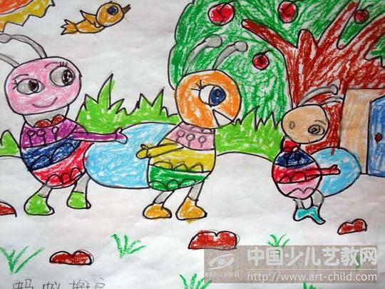 儿童画蚂蚁搬家图片展示