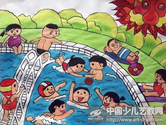 儿童水上乐园图画
