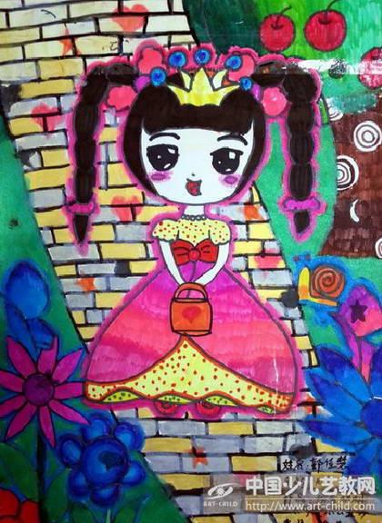 《可爱小公主》